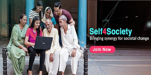 self4society | Main Nahi Hum Portal के बारे में पूरी जानकारी