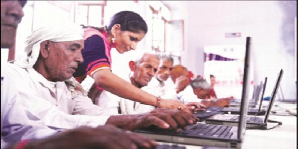 PMGDISHA प्रधान मंत्री ग्रामीण डिजिटल साक्षरता अभियान