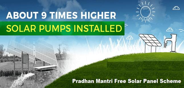 Pradhan mantri free solar panel yojana 2019