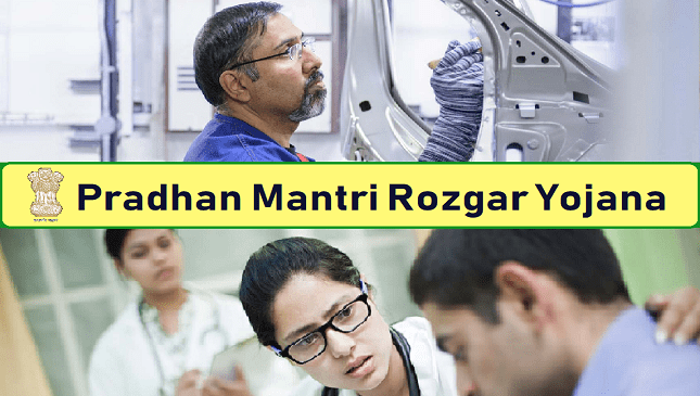 Pradhan mantri rojgar yojana 2019
