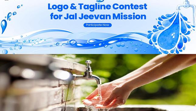 mygov.in की इस प्रतियोगिता में भाग लें और 50,000 रूपये जीतने का मौका पाएं
