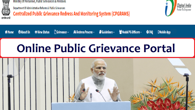 PGportal – Online public grievance system