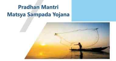 pradhan mantri matsya sampada yojana 2021