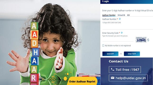 Order Aadhaar Reprint सेवा क्या है ? How To Reprint Aadhaar