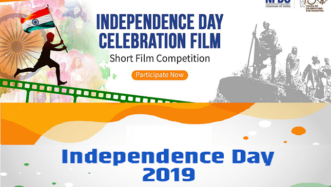 Govt की Independence Day Short Film Competition में भाग लें