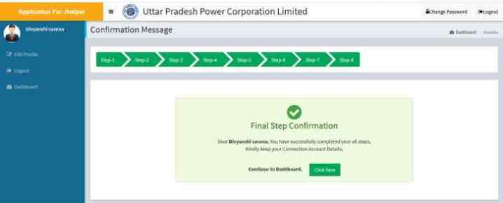 Jhatpat Connection Final Step