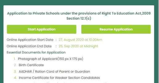 RTE Online Admission Form