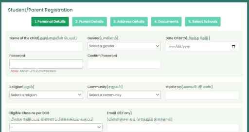RTE Tamilnadu Admission 2020-21 Online Application