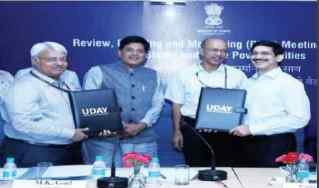 UDAY - Ujwal DISCOM Assurance Scheme
