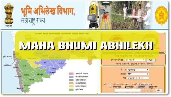Bhumi Abhilekh Maharashtra
