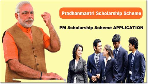 प्रधानमंत्री छात्रवृत्ति योजना