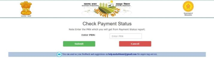 digital satbara Check Payment Status