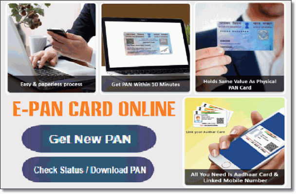 instant e pan card