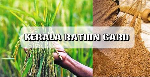 Kerala Ration Card 2020