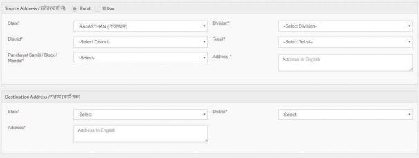 Pravasi Majdur Online Registration