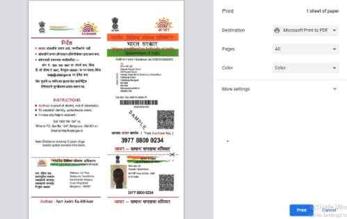 Adhar Card Print After Download