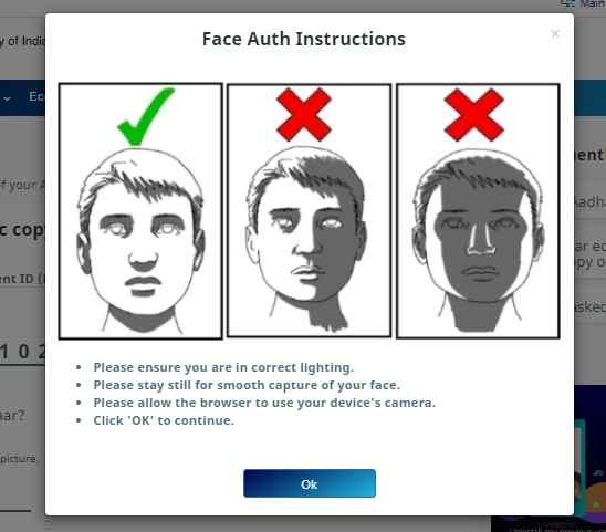 Download Aadhaar card With Face Authentication
