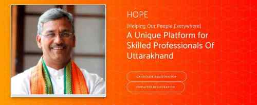 hope portal utrakhand registration