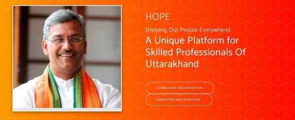 hope portal utrakhand registration