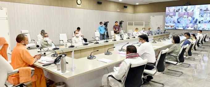 UP Bal Shramik Vidya Yojana 2020 Registration Form