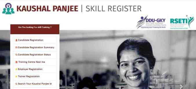 Kaushal Panjee Candidate Registration