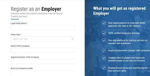 Aseem Portal Employer Register