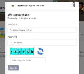 ITI Mistry Haryana Portal login