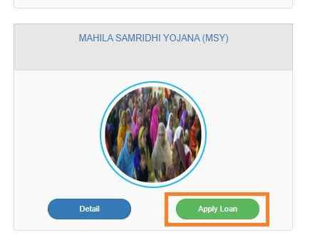 Mahila Samridhi Yojana registration