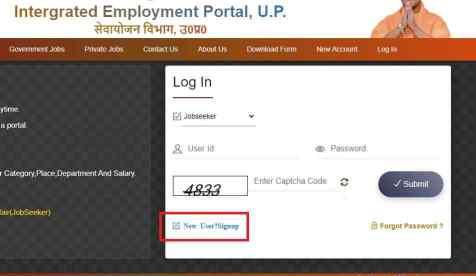 Sewayojan portal login