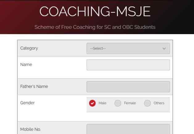 Free Coaching Scheme Registeration form