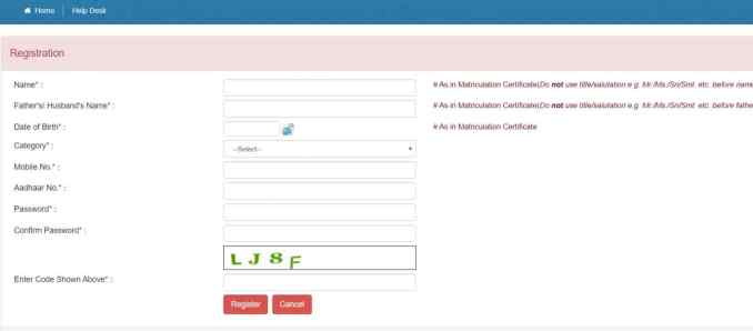 Mukhyamantri Kanya Utthan Yojana registration form