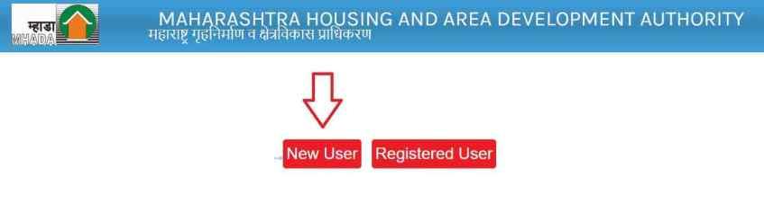 Pradhan Mantri awas yojana apply online
