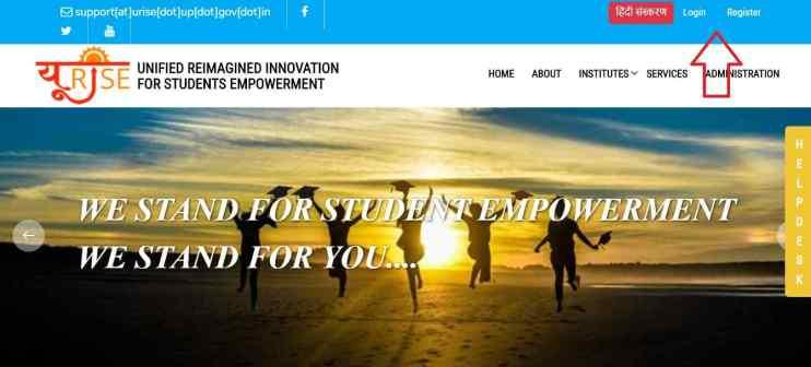 URISE Portal Register