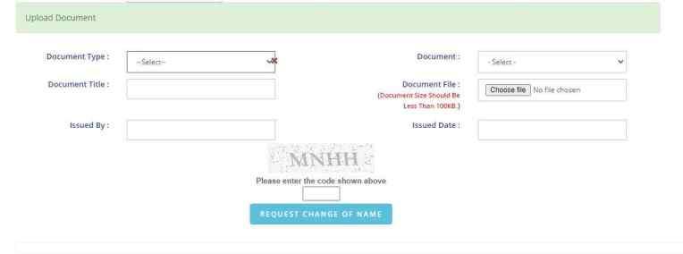 Samagr Portal ID Name Change Form