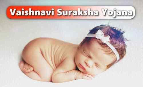 Vaishnavi Suraksha Yojana 2021 (वैष्णवी सुरक्षा योजना)