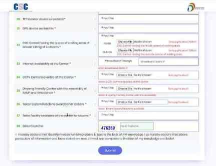 Aadhar UCL software registration