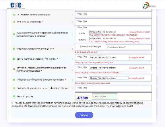 Aadhar UCL software registration