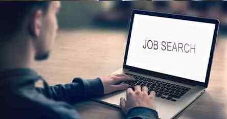 रोजगार पंजीयन Employment Exchange