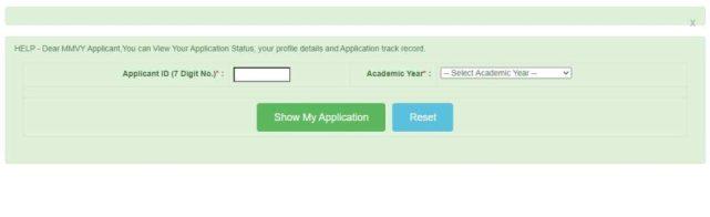 MMVY Scheme Application Status