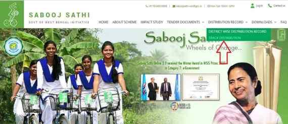 Sabooj Sathi Yojana Status TRACK