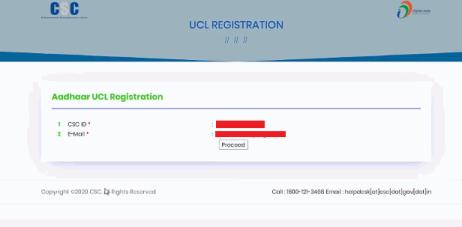 UCL registration form