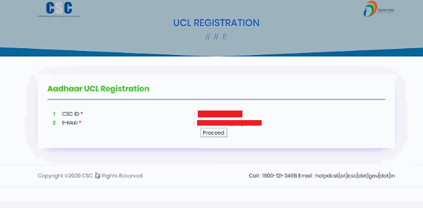 UCL registration form