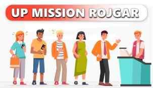 UP Mission Rojgar