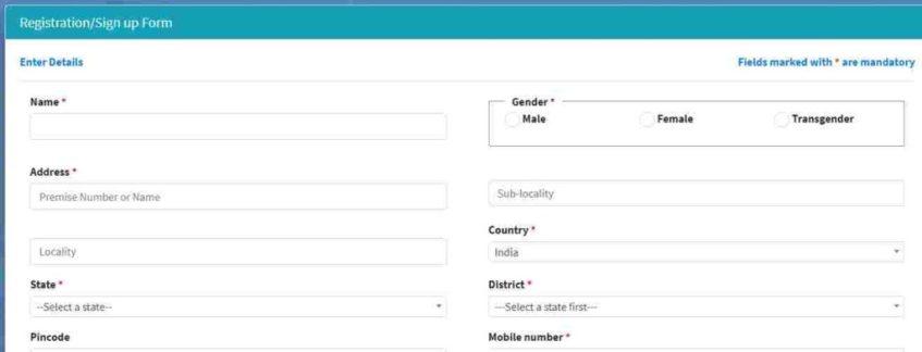 pgportal registration