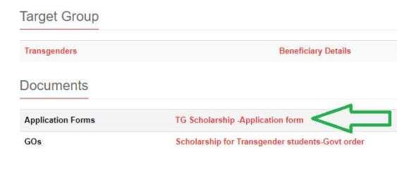 TG Students Scholarship Scheme Form