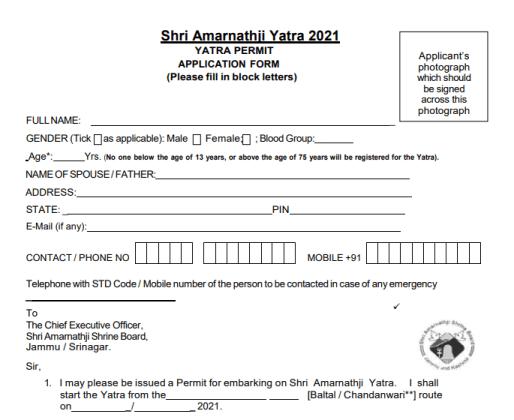 Amarnath Yatra Application Form 2021