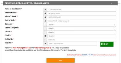 UPTET Exam registration