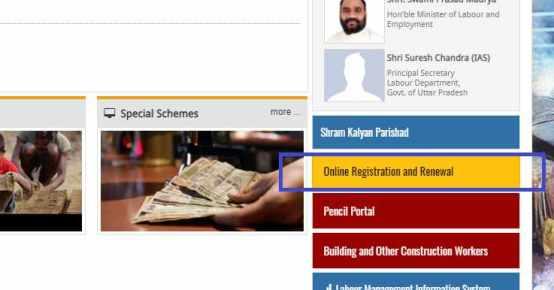Yogi Majdur Bhatta Yojana Online Registration