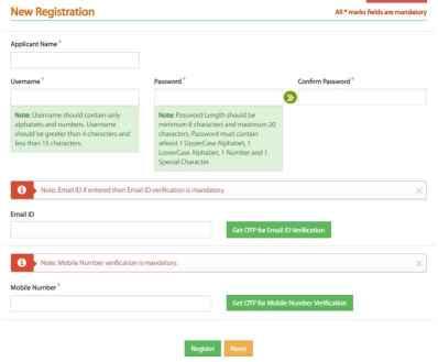 MahaDBT Scholarship Registration Form