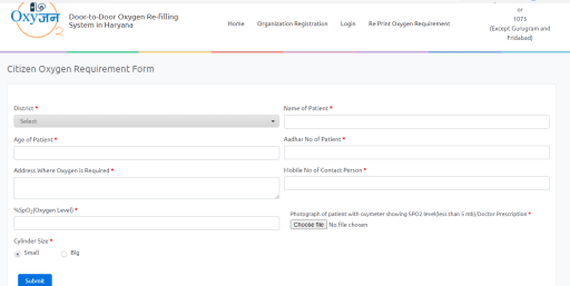 How to Fill Haryana Citizen Oxygen Requirement Application Form